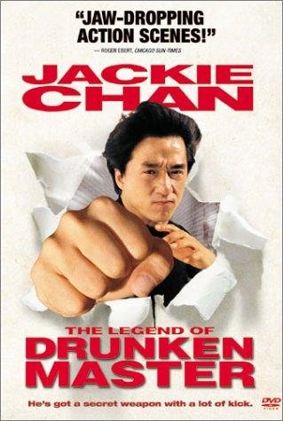 Download Film The Legend of Drunken Master (1994) 720p Bluray
