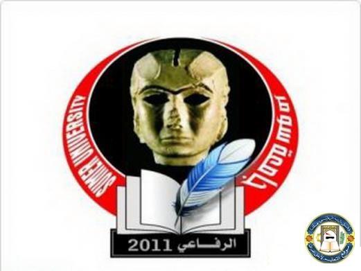 جامعة سومر تخصيص 480 دونما لبناء المدينة الجامعية في الرفاعي