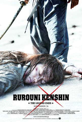 Download Film Rurouni Kenshin: The Legend Ends (2014) BD
