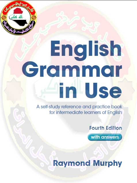 حمل كتاب English Grammar in Use