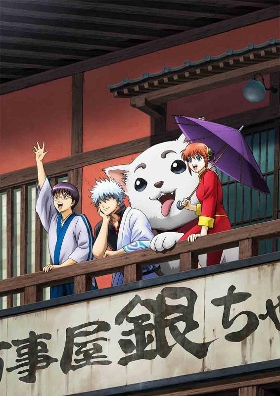 1248db200f - [Aporte] Gintama': Enchousen [13/13][80MB][720p][Solidfiles][Completo] - Anime Ligero [Descargas]