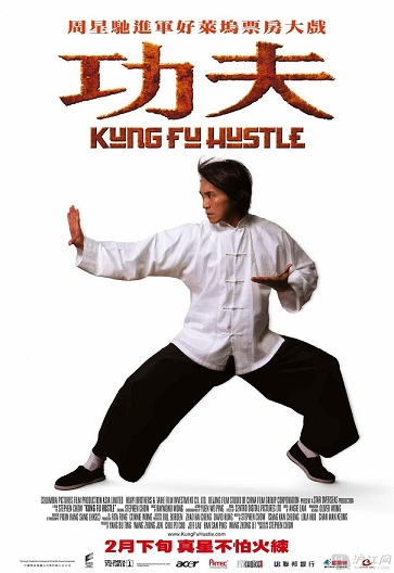 Download Film Kung Fu Hustle (2004) 720p BRRip