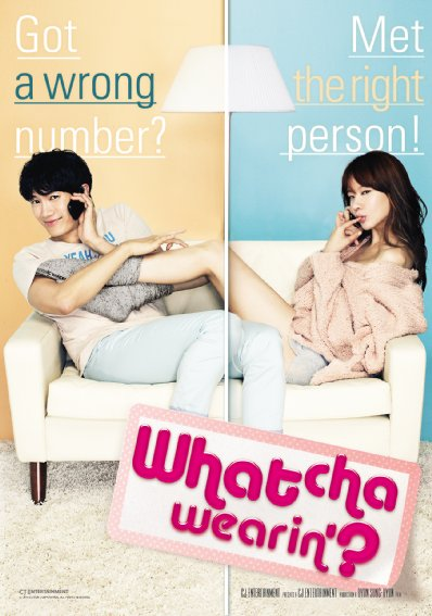 Whatcha Wearin'? (2012) Bluray