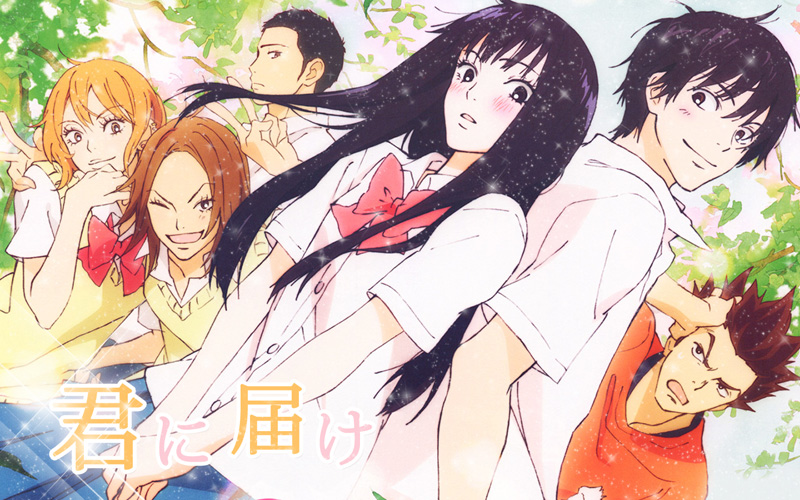 1feb087a6a - Kimi Ni Todoke 2nd Season[Opening][Ending][Mp3] - Música [Descarga]