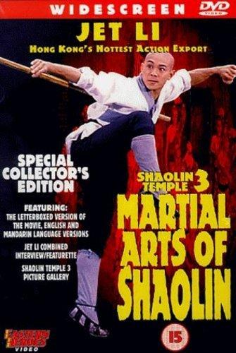 Download Film Shaolin Temple 3: Martial Arts of Shaolin (1986) DVDRip