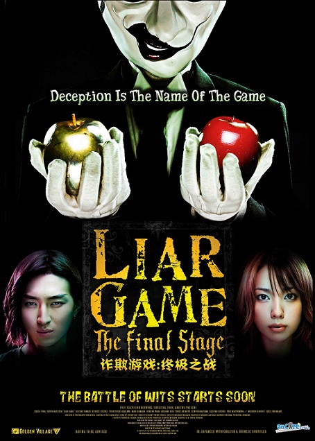 Download Film Liar Game: The Final Stage (2010) DVDRip