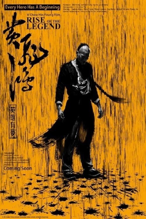 Download Film Kung Fu Hustle (2004) 720p BRip