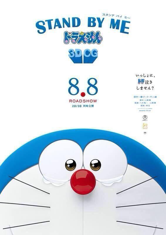 Download Film Stand by Me Doraemon (I) (2014) 720p BD