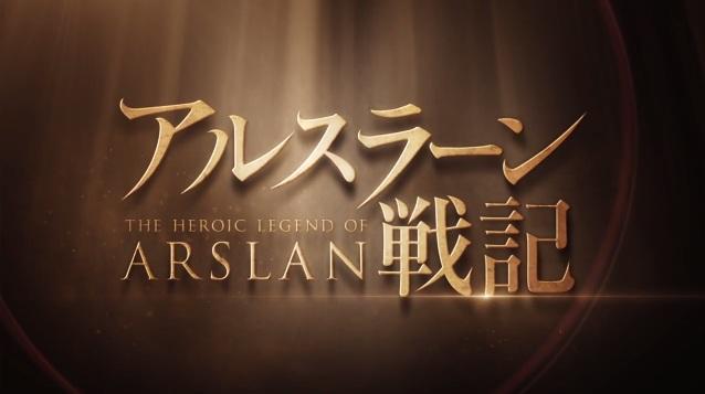 70dbd0644c - [Aporte] Arslan Senki: La Heroica Leyenda de Arslan [04/??] [En emisión] [80MB] - Anime Ligero [Descargas]