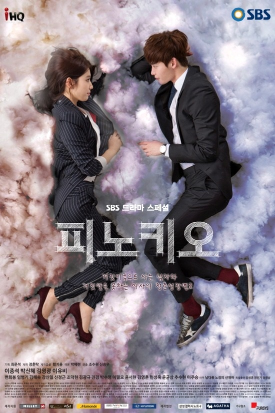 Download Film Pinocchio (2014) HDTV Episode 15