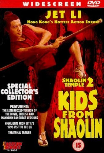 Download Film Shaolin Temple 2: Kids from Shaolin (1984) 720p BRRip