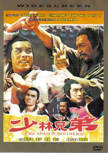 Download Film Shaolin Brothers (1977) DVDRip