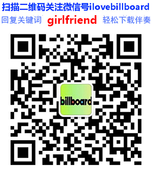 Avril Lavigne - Girlfriend 无和声伴奏