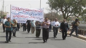 معلموا البصرة يتظاهرون احتجاجاً على قرار وزارة المالية بتقليل رواتبهم