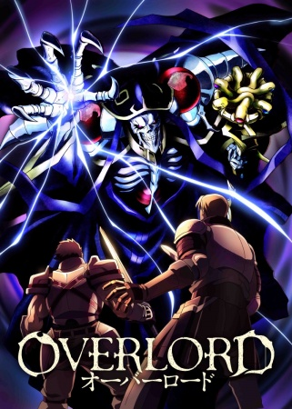 b7c6f786cd - Overlord [13/13] [80MB] [1F-UB] - Anime Ligero [Descargas]