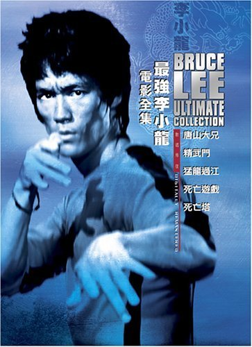 Download Film The Game of Death (1978) 720p BRRip
