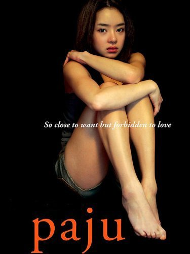 Paju (2009) BRRip