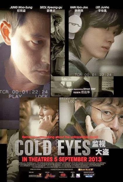 Download Film Cold Eyes (2013) 720p BRRip
