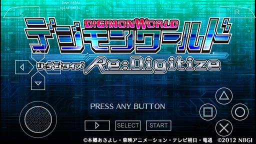 Game Emulator PSP ISO Naruto Shippuden Kizuna Drive PSP ISO