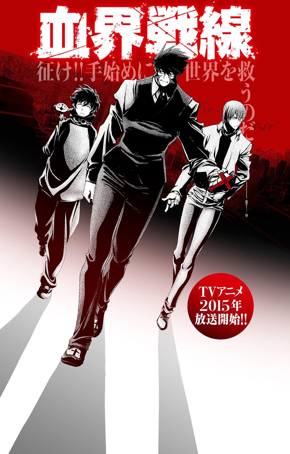 e7c6c6ccf0 - [Aporte] Kekkai Sensen  [12/12][80MB] - Anime Ligero [Descargas]