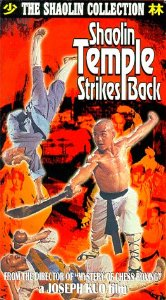 Download Film Shaolin Temple Strikes Back (1981) DVDRip