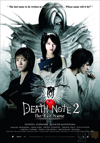 Download Film Death Note: The Last Name (2006) DVDRip