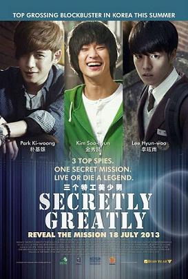 Secretly, Greatly (2013) BRRip